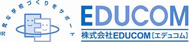 株式会社EDUCOM ロゴ
